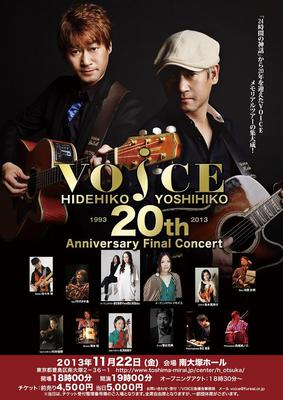 VOICE 20th Anniversary Final Concert