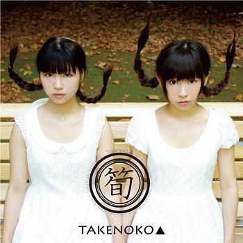 TAKENOKO▲ - 大