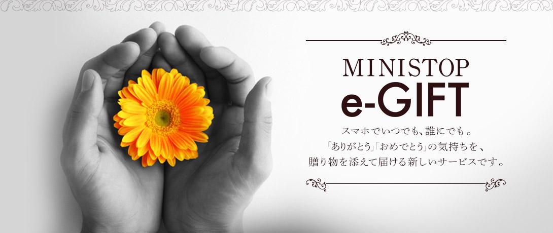 e-gift_slide01[1]