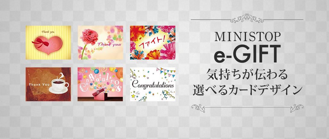 e-gift_slide02[1]
