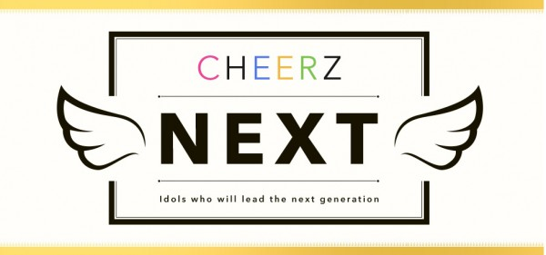 CHEERZ NEXT