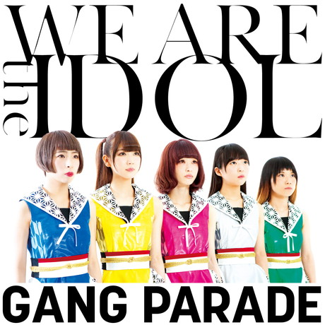 pop_wearetheidol_comp_r08-01-01